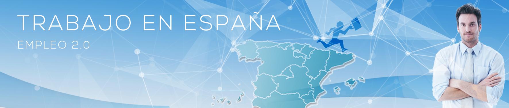 Cómo buscar trabajo en España